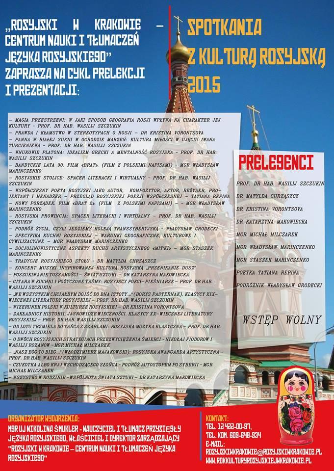 2015 - Rok Kultury Rosyjskiej w Krakowie (plakat z planem wydarzeń)