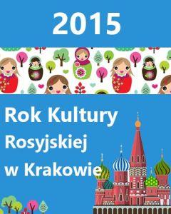 2015 - Rok Kultury Rosyjskiej w Krakowie (plakat)