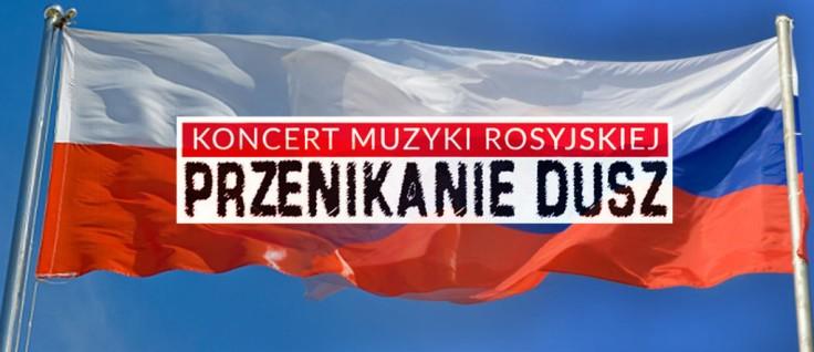 Przenikanie Dusz - Koncert Muzyki Rosyjskiej Copyright © 2015 Rok Kultury Rosyjskiej w Krakowie