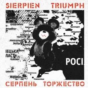 Sierpien - Triumph (ep; 2015)