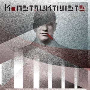 Konstruktivists - Destiny Drive (lp; 2015)
