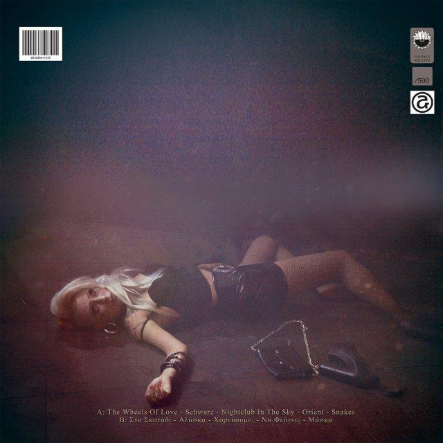 Selofan - Στο Σκοτάδι (In The Darkness) (zdjęcie z okładki płyty / źródło: selofan.bandcamp.com)