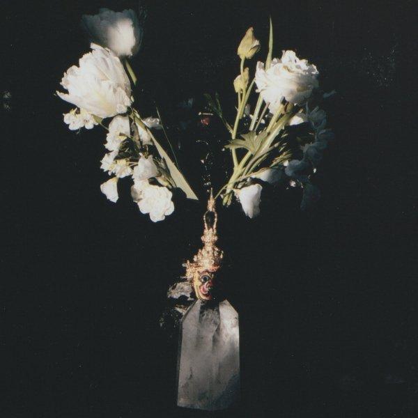 QUAL - Cupio Dissolvi (EP; 2017)