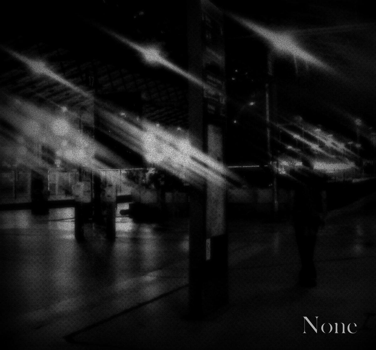 None - Odium (LP; 2017)