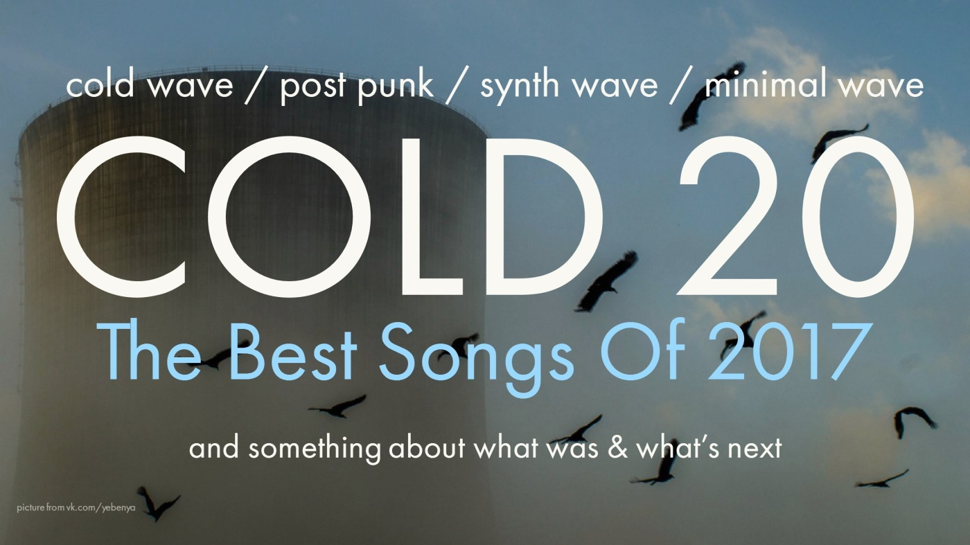 Cold 20 - The Best Songs Of 2017