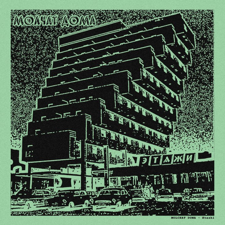 Molchat Doma - Etazhi (LP, 2018) (Detriti Records)